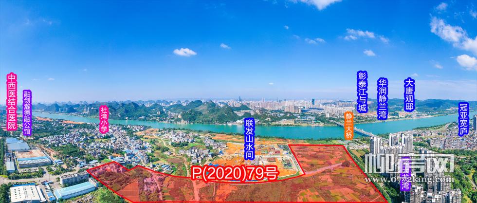 微信图片_20201221115000.png