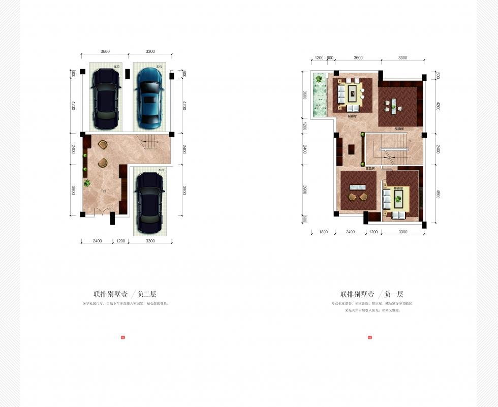 联排边P3-P4.jpg