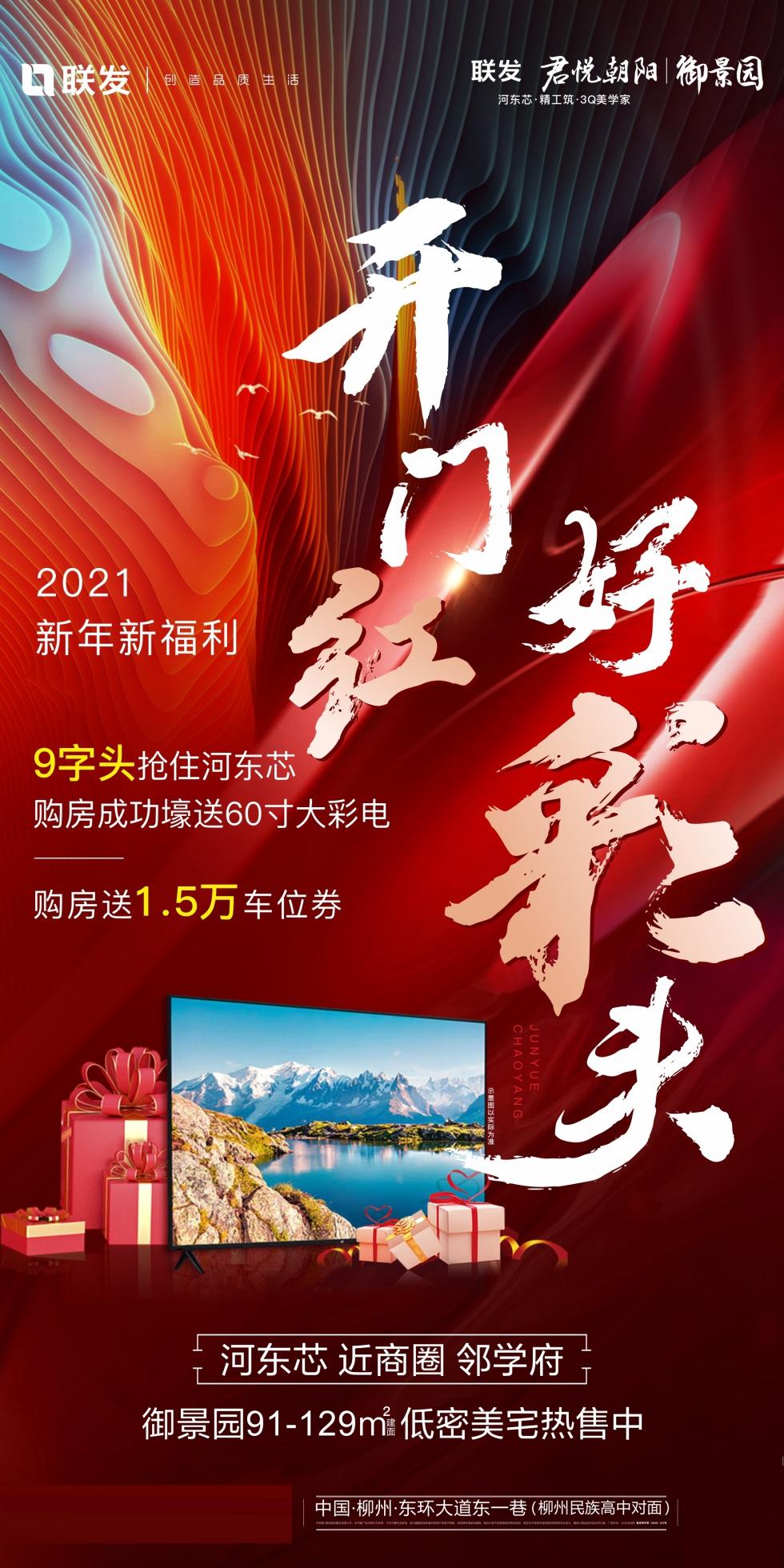 微信图片_20210106152007.jpg