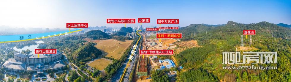 202012桂柳路大景-.jpg