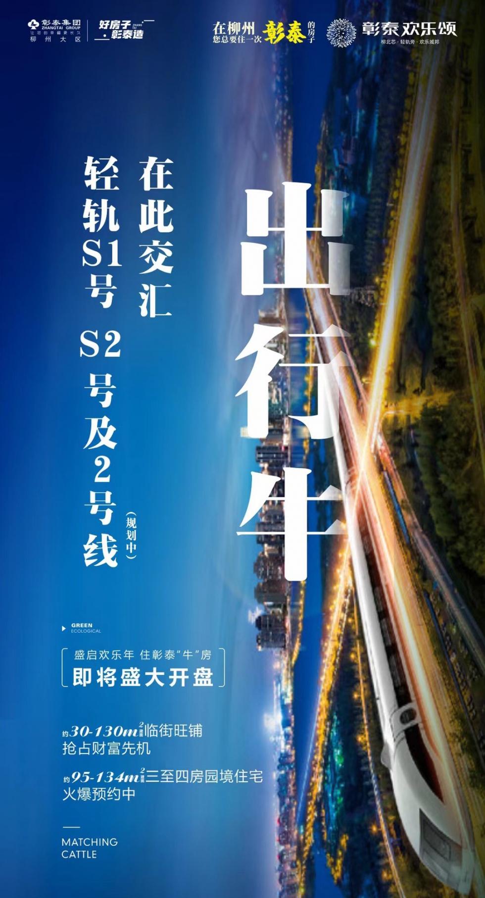 微信图片_20210112114607.jpg