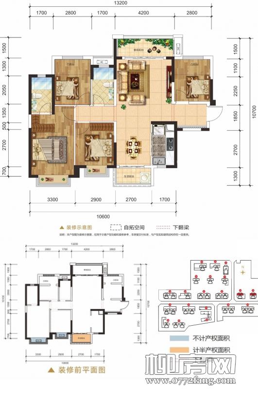 江南林语2122 135-1.jpg