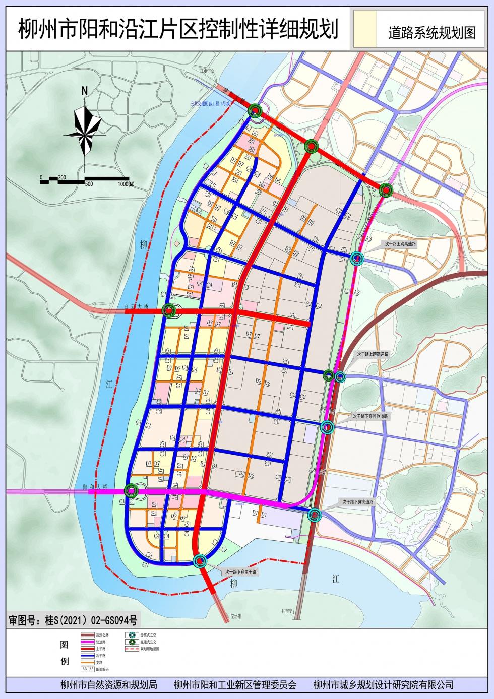 道路系统规划图.jpg