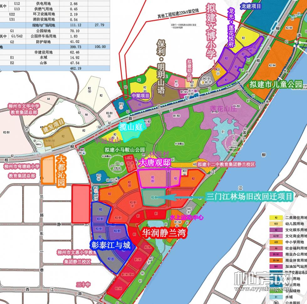 柳州市独凳山片区控制性详细规划(公布)--1 X5.jpg