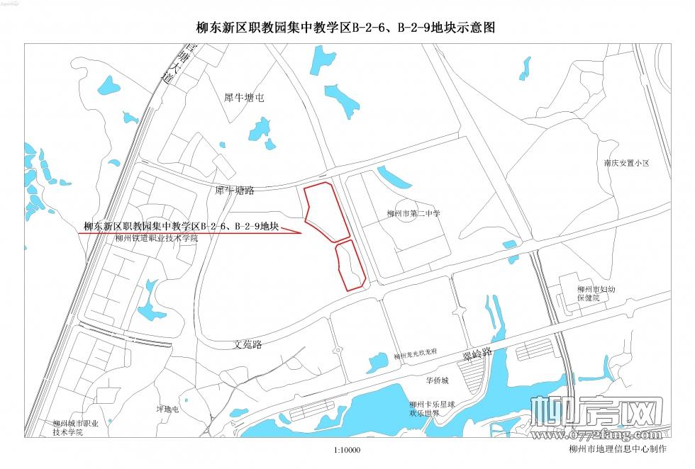 P(2021)25号柳东新区.jpg