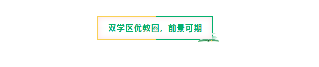 QQ截图20210611095350.png