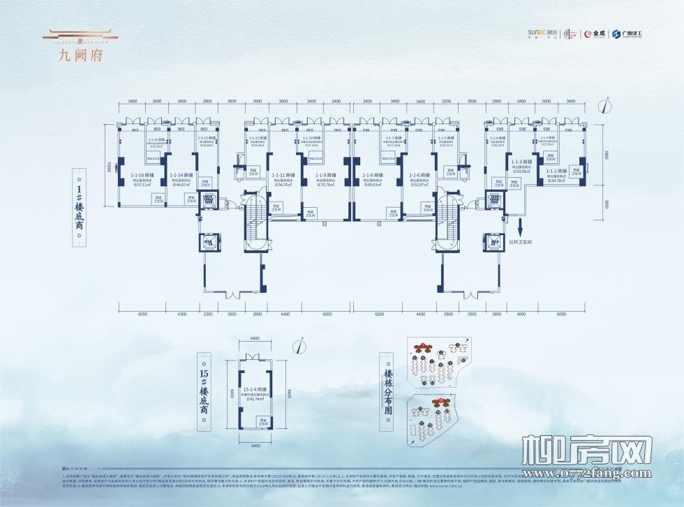 九阙府商铺户型图.jpg