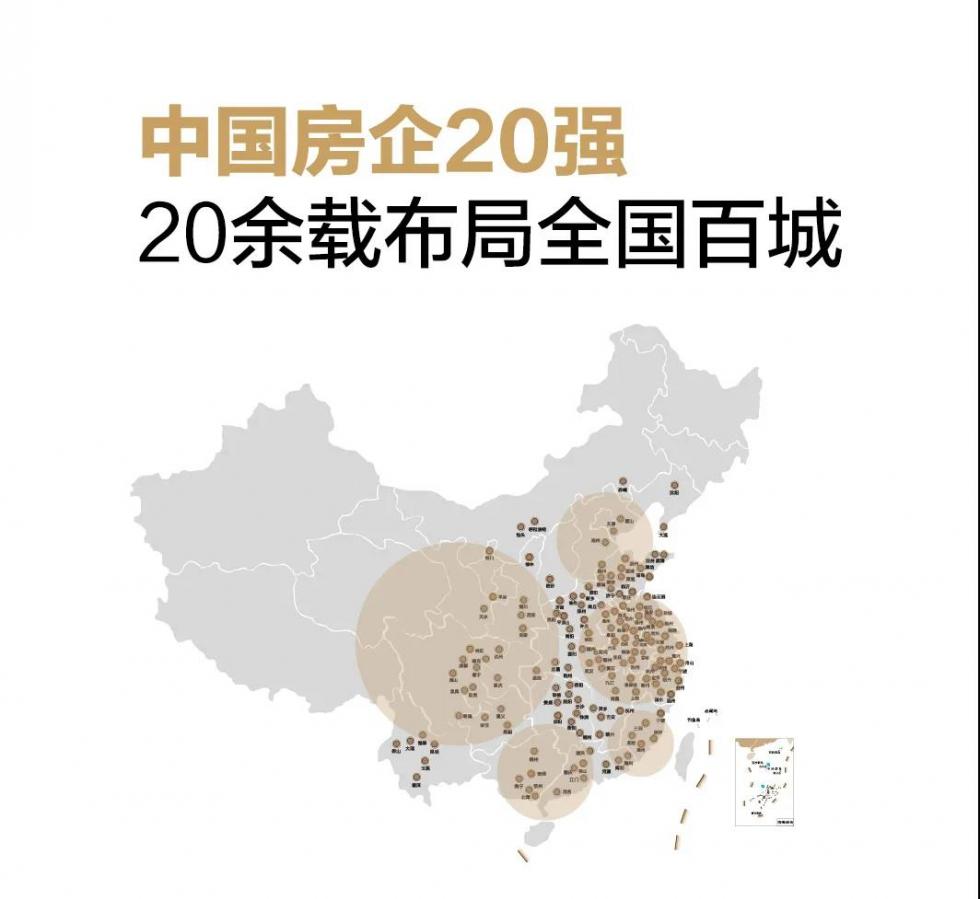 微信图片_20210727165102.jpg