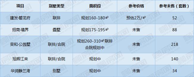 QQ图片20210813102959副本.png