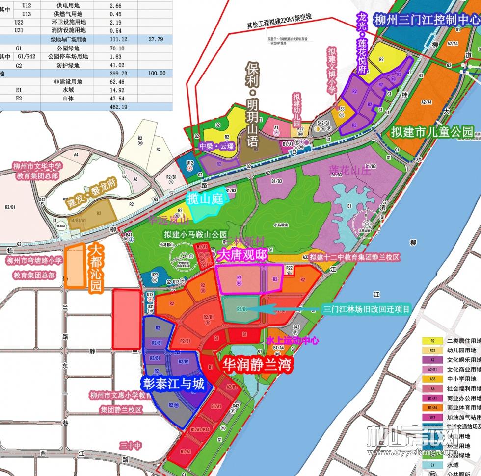 柳州市独凳山片区控制性详细规划(公布)--1 X52.jpg