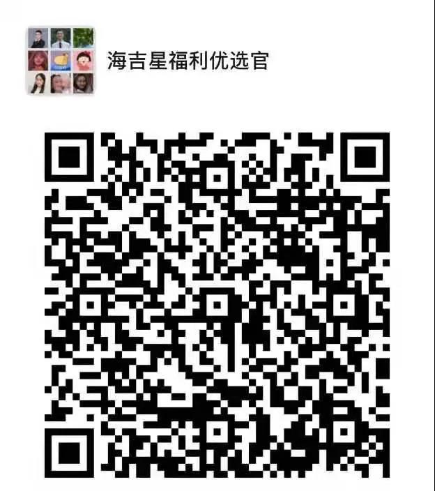 微信图片_20210831180520.jpg