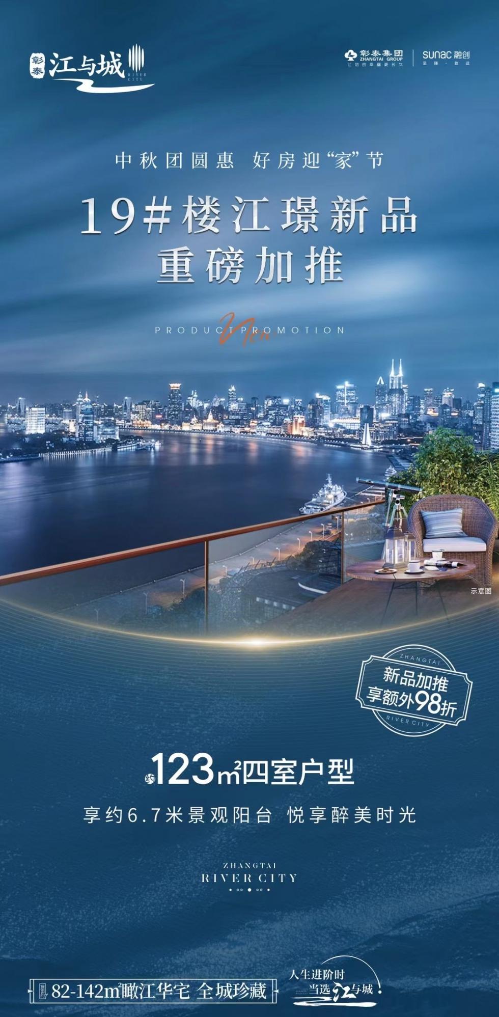 江与城.jpg