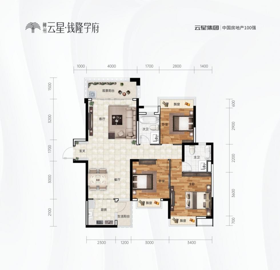 110三房_看图王2.jpg