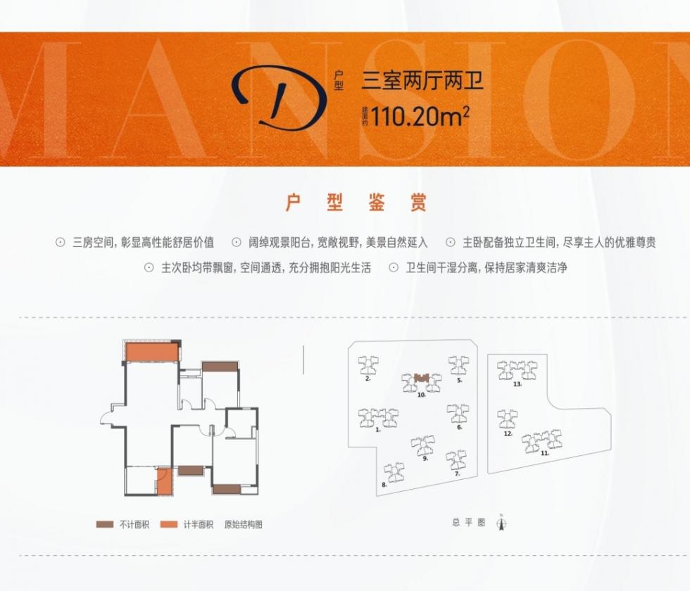 110三房_看图王1.jpg