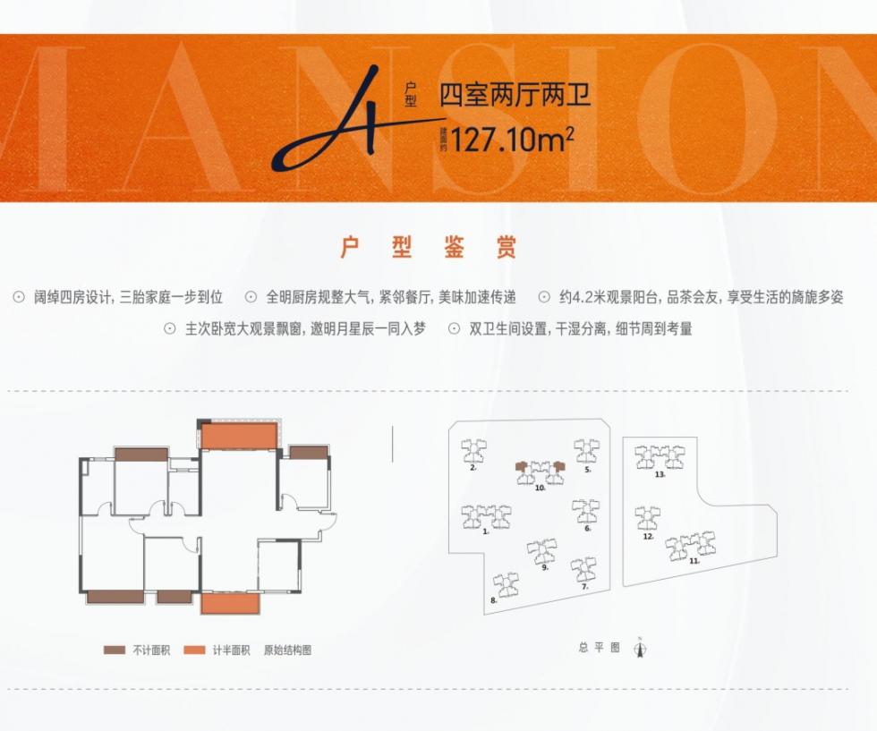 127四房_看图王_看图王4.jpg