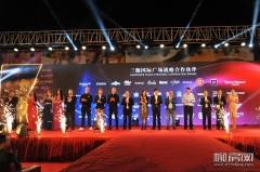 三胞国际广场品牌签约盛典
