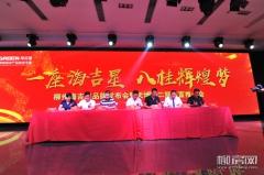 柳州海吉星品牌发布会成功举办