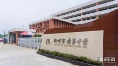 柳州5大优质学校下月正式投入使用 城市教育配套再升级