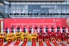 柳州城市名片 华润万象城今日开业