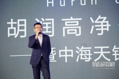 胡润在柳首次发声  中海产品推介会暨净值领袖论坛隆重举行