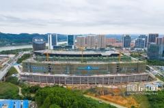 柳州国际会展中心二期正式封顶