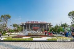 智启河东―云星・钱隆学府营销中心开放