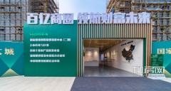 柳州海吉星二期样板铺盛大开放暨元气盲盒抽奖活动