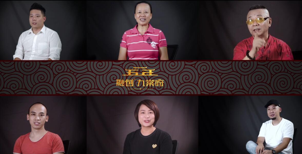 与柳州共融创――柳州壹号作品融创・九棠府正式开启