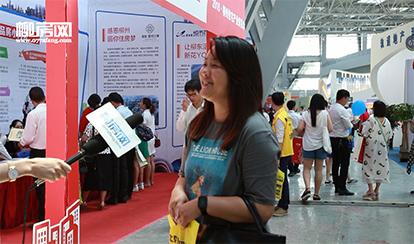 2018柳州住宅产业博览会--宜居新时代