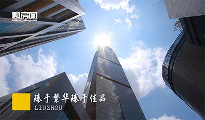 地王国际财富中心--缔造柳州璀璨建筑