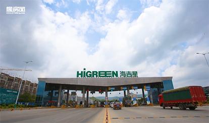 柳州海吉星--广西新柳邕农产品批发市场项目