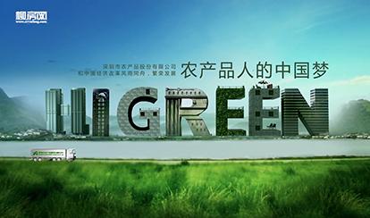 7月21日柳州海吉星天地楼二期即将盛大开盘
