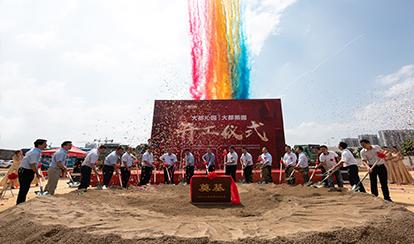 柳州首个PC建筑试点商品房项目大都沁园、大都熙园动工建设