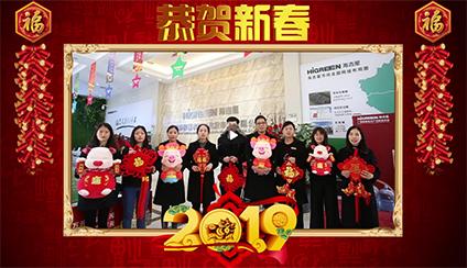 【柳房网】2019柳州海吉星拜年视频