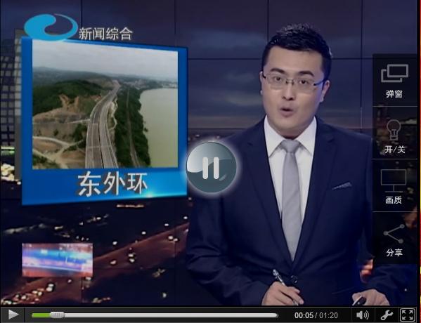 柳州东外环全线通车 柳北到柳东仅需十分钟
