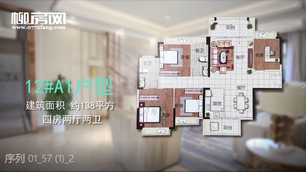颐华雍和城样板间展示