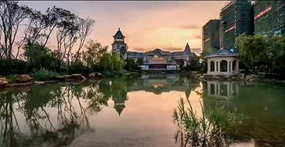 香颂蔚澜半岛