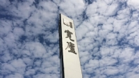 江景院墅,新中式园林,285万起