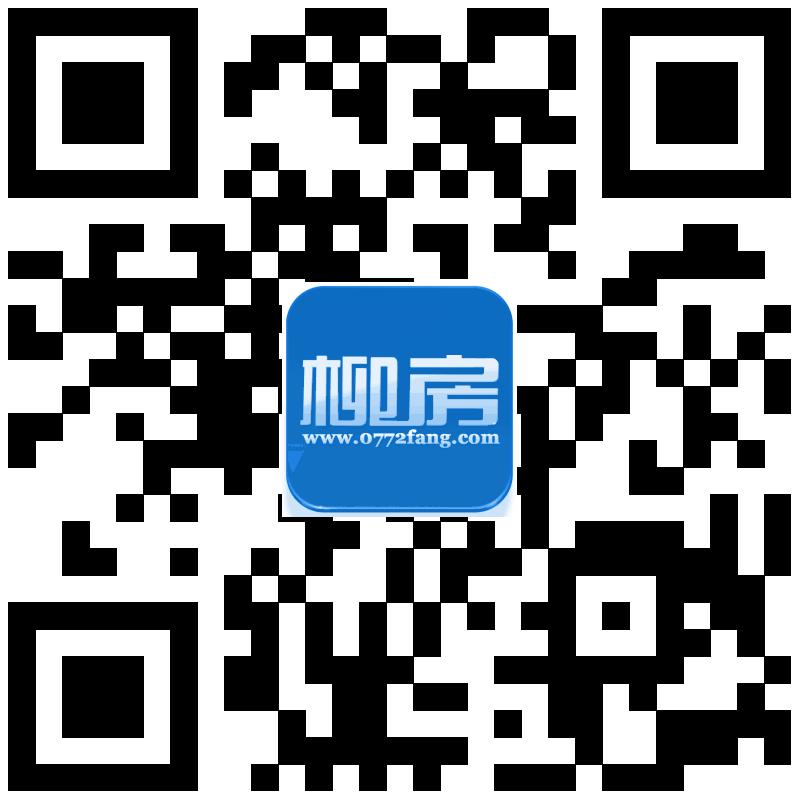 启迪(柳州)科技城 二维码